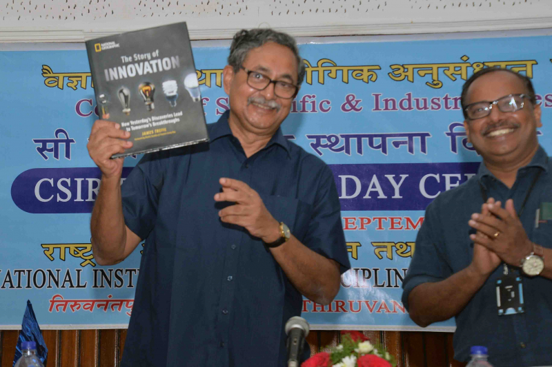 /wp-content/gallery/csir-foundation-day-2018//CSIR-Foundation-8.JPG