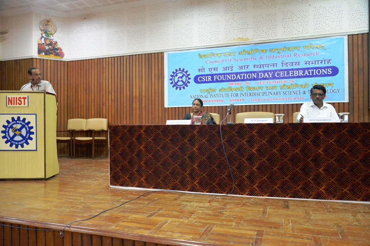 /wp-content/gallery/csir-foundationday/1.JPG