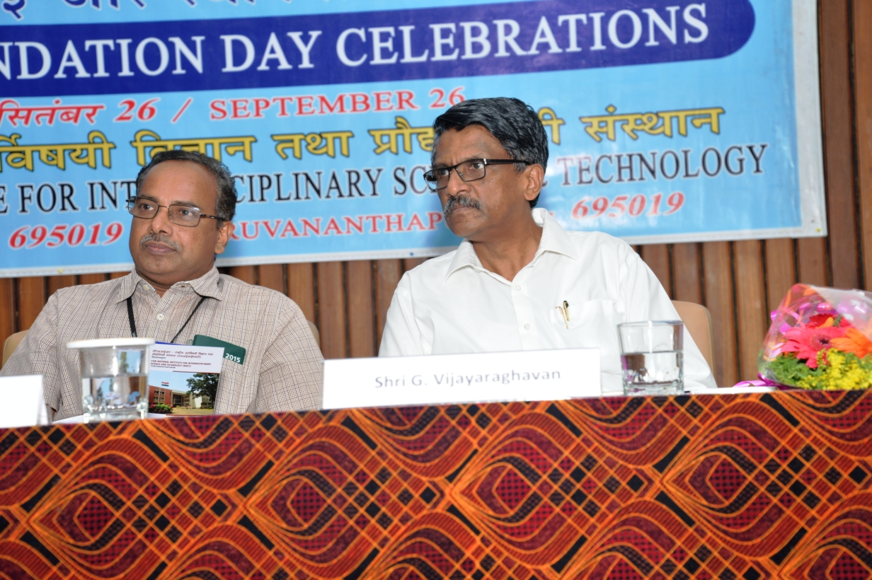 /wp-content/gallery/csir-foundationday/5.JPG