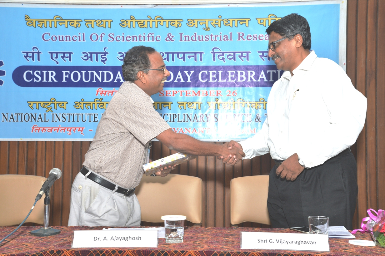 /wp-content/gallery/csir-foundationday/98.JPG