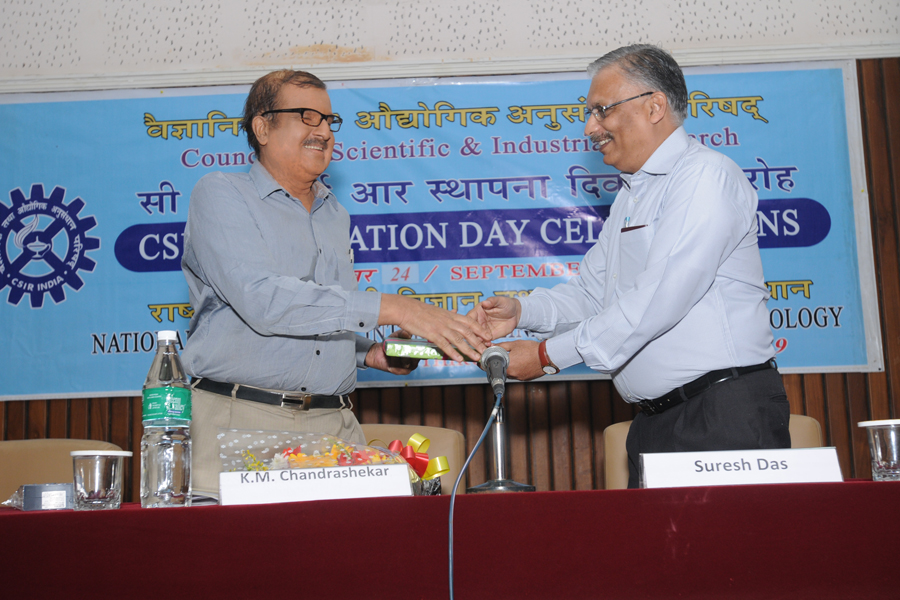 /wp-content/gallery/csir-foundday_2014/csir-foundation-day-24-sept-2014-110.jpg