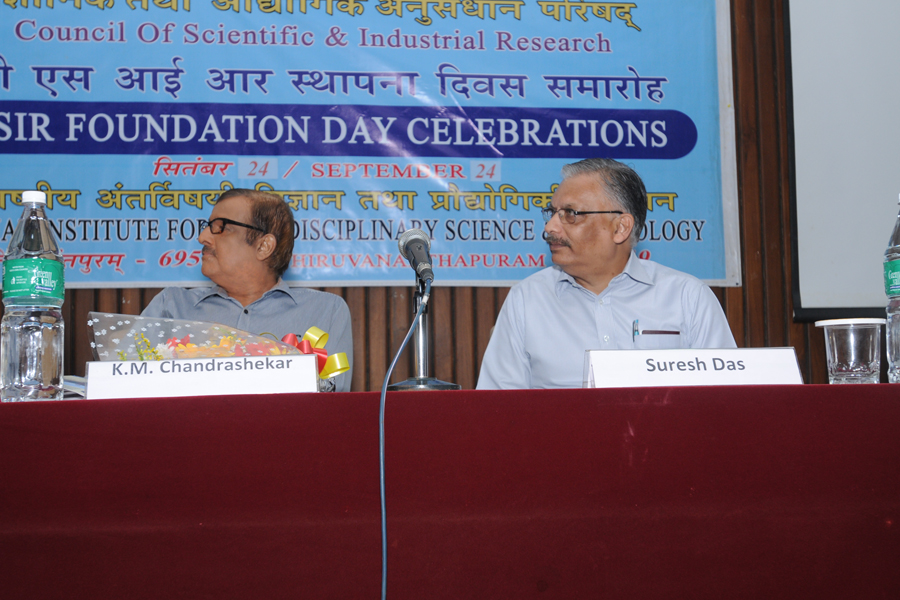 /wp-content/gallery/csir-foundday_2014/csir-foundation-day-24-sept-2014-60.jpg