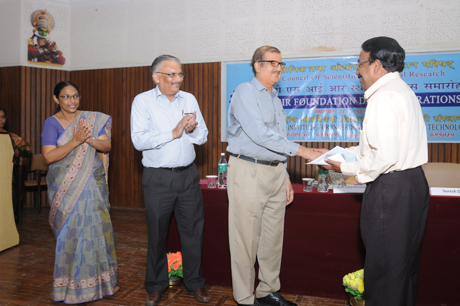 /wp-content/gallery/csir-foundday_2014/csir-foundation-day-24-sept-2014-64.jpg