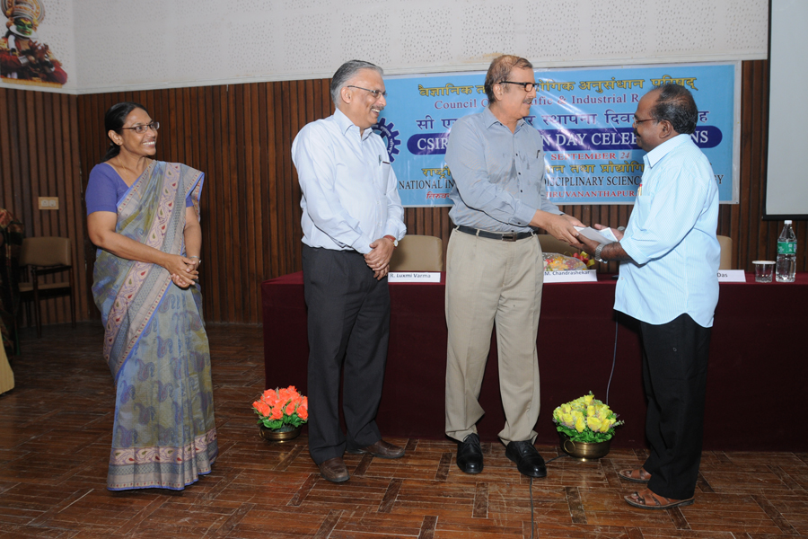/wp-content/gallery/csir-foundday_2014/csir-foundation-day-24-sept-2014-82.jpg
