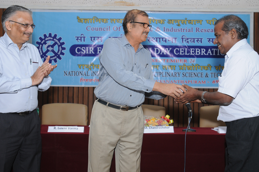 /wp-content/gallery/csir-foundday_2014/csir-foundation-day-24-sept-2014-89.jpg