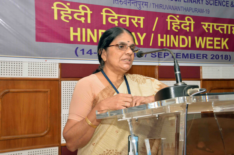 /wp-content/gallery/hindi-week-celebrations-2018//HINDI-Weak14-sep-2018_CSIR-NIIST-1.JPG