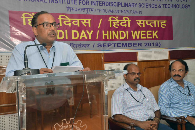 /wp-content/gallery/hindi-week-celebrations-2018//HINDI-Weak14-sep-2018_CSIR-NIIST-2.JPG