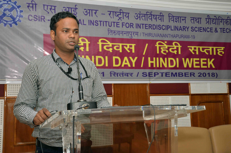 /wp-content/gallery/hindi-week-celebrations-2018//HINDI-Weak14-sep-2018_CSIR-NIIST-3.JPG