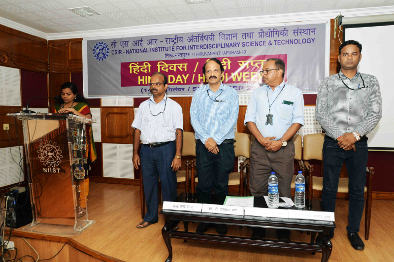 /wp-content/gallery/hindi-week-celebrations-2018//HINDI-Weak14-sep-2018_CSIR-NIIST-4.JPG