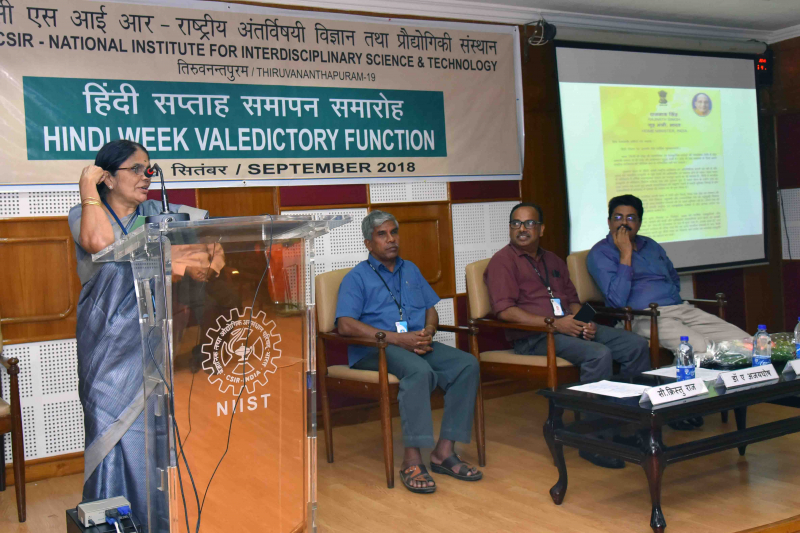 /wp-content/gallery/hindi-week-celebrations-2018//Hindi_Weak_Valedictory_functionon_sep-21-2018CSIR-NIIST-1.jpg