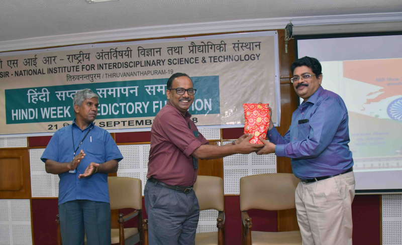 /wp-content/gallery/hindi-week-celebrations-2018//Hindi_Weak_Valedictory_functionon_sep-21-2018CSIR-NIIST-6.JPG