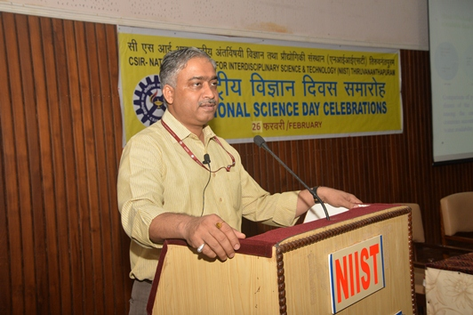 /wp-content/gallery/national-science-day-celebrations/National Science Day-26-Feb-2016  (26).JPG
