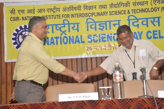 /wp-content/gallery/national-science-day-celebrations/National Science Day-26-Feb-2016  (37).JPG