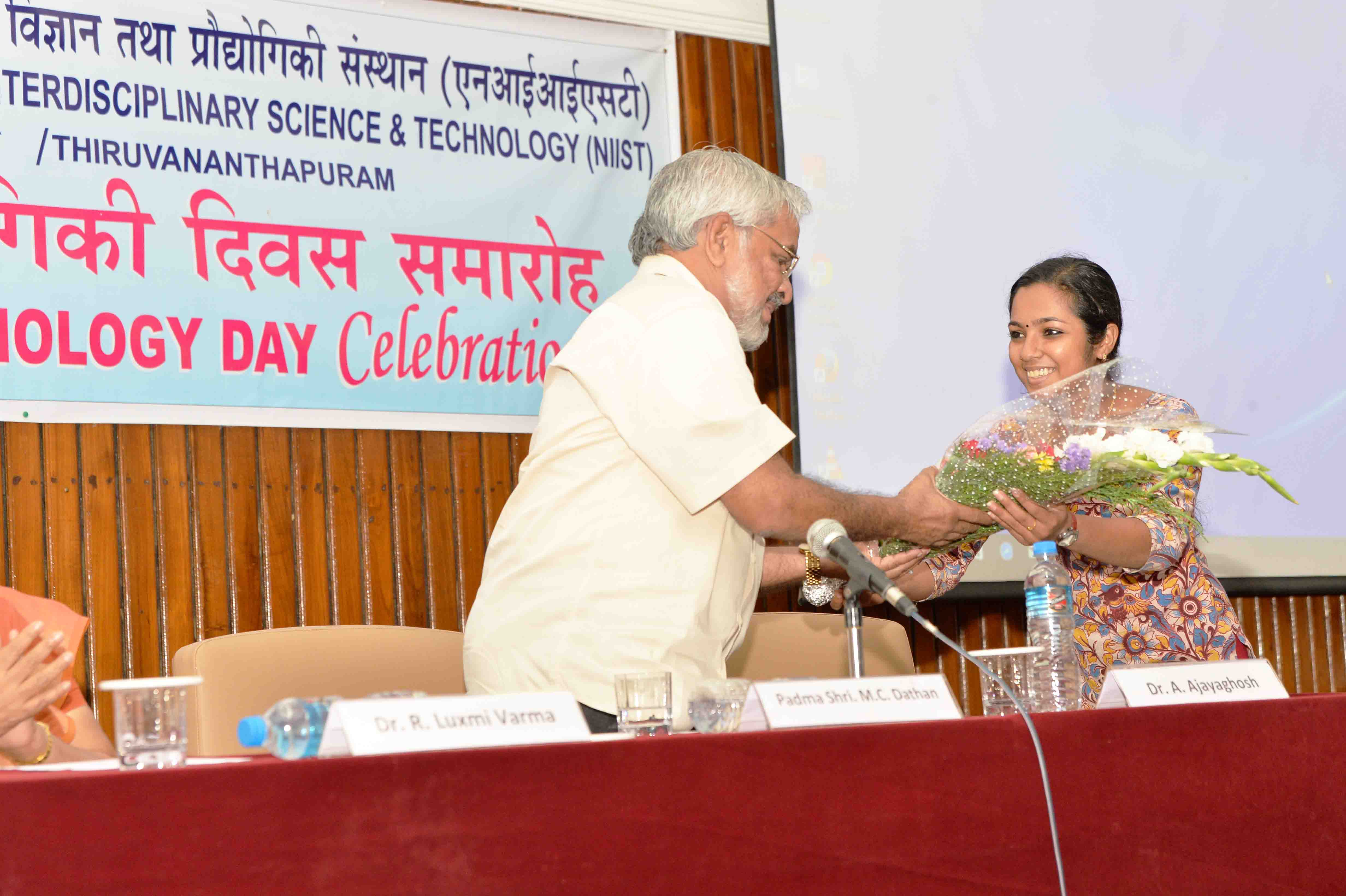 /wp-content/gallery/national-technology-day-2018/National Tecnology Day ,May-11-2018,CSIR-NIIST (10).jpg