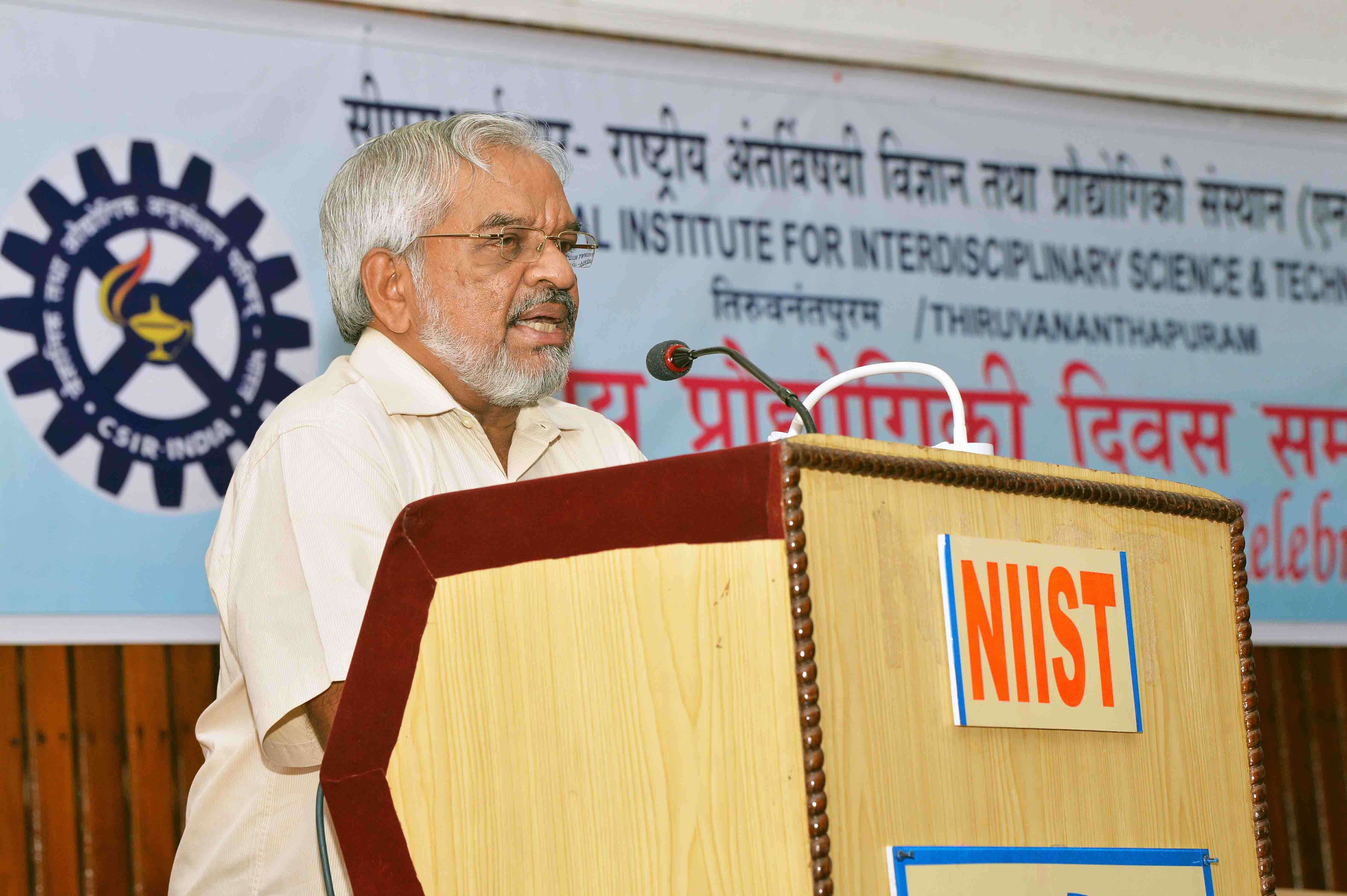 /wp-content/gallery/national-technology-day-2018/National Tecnology Day ,May-11-2018,CSIR-NIIST (18).jpg