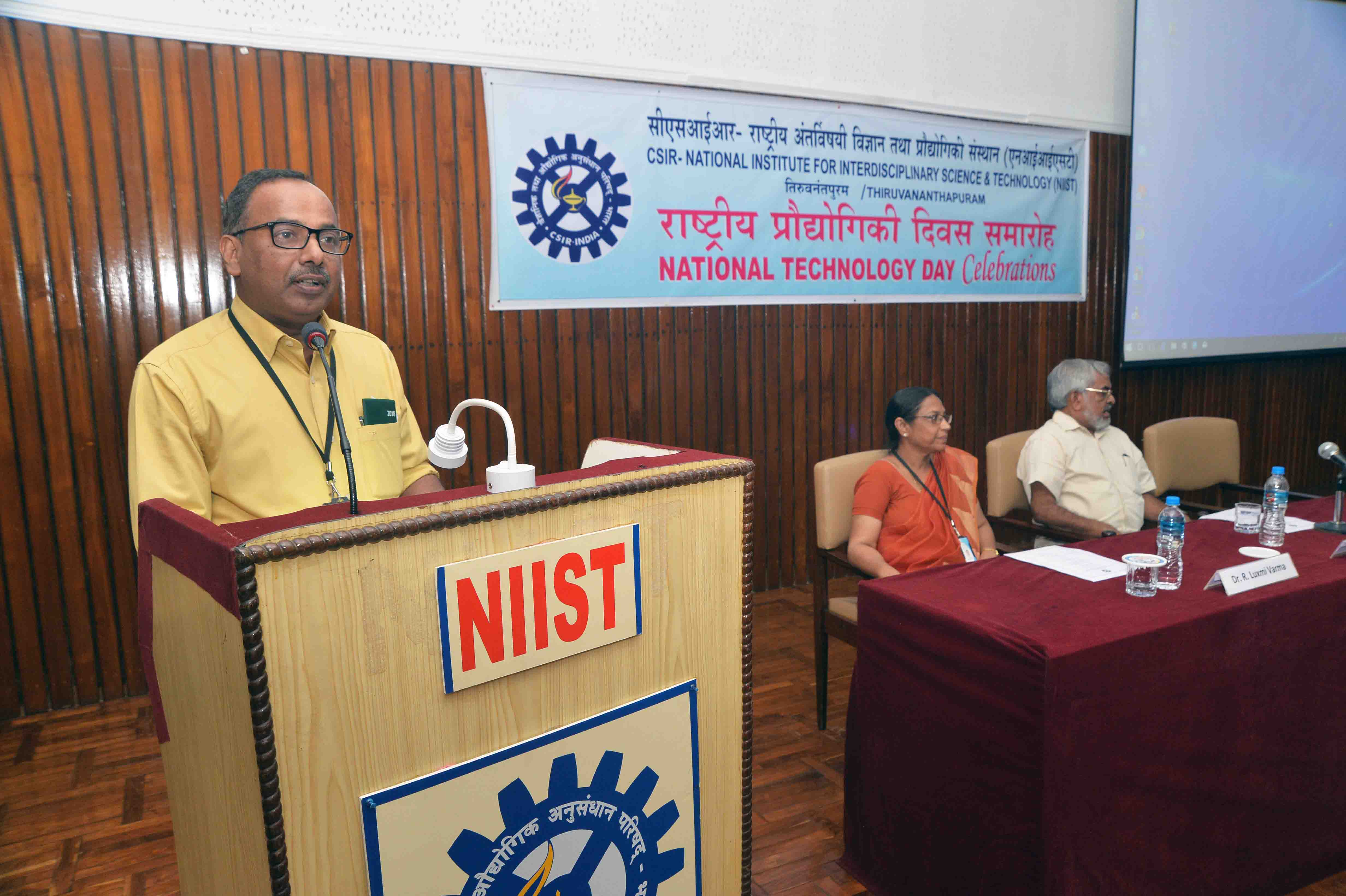/wp-content/gallery/national-technology-day-2018/National Tecnology Day ,May-11-2018,CSIR-NIIST (3).jpg