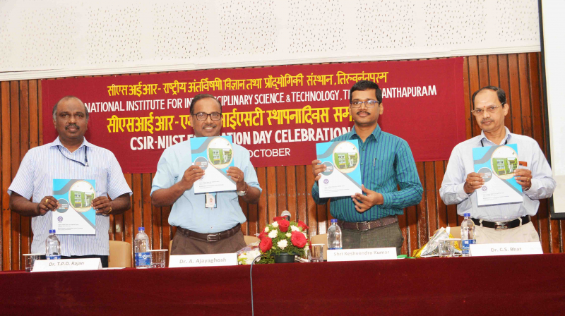 /wp-content/gallery/niist-foundation-day-celebrations-2018//CSIR-NIIST_Foundation_Day-5.JPG