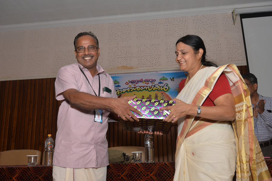 /wp-content/gallery/onam2015/GNS_1286.JPG