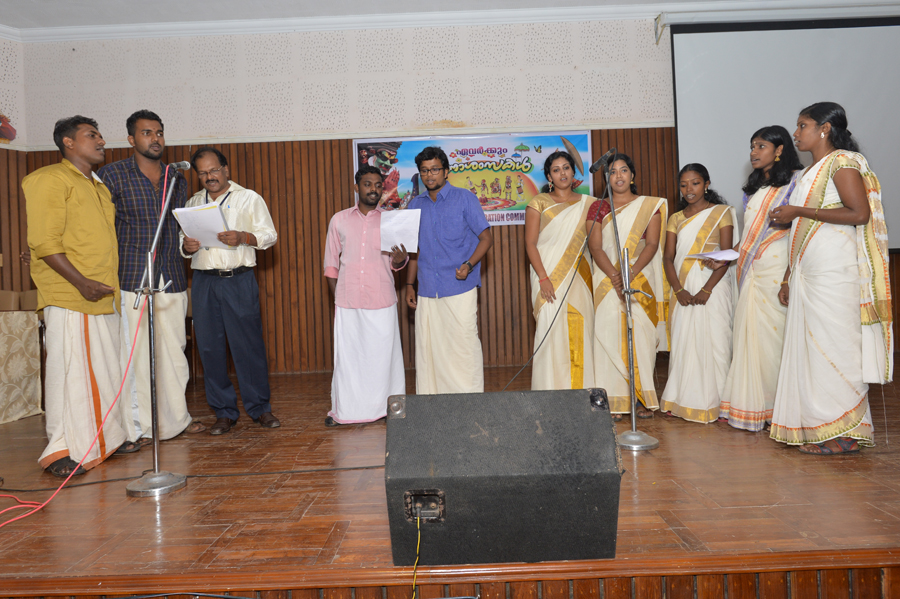 /wp-content/gallery/onam2015/GNS_1315.JPG