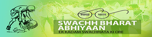 swatch-bharat-inner-new
